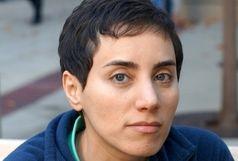 تاسیس بنیاد نیکوکاری مریم میرزاخانی به منظور شناسایی استعدادها