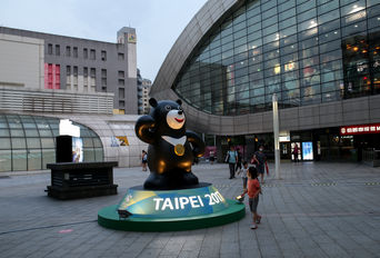تایپه در آستانه مسابقات دانشجویان جهان