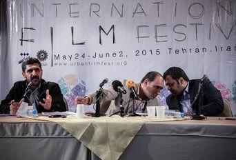 نشست خبری پنجمین جشنواره فیلم شهر