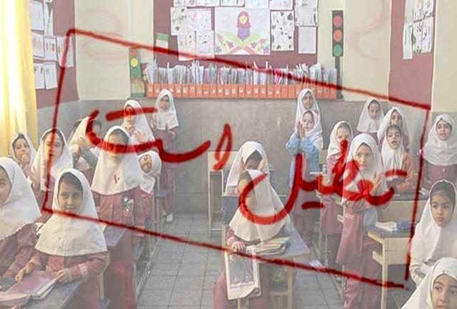 اطلاعیه آموزش و پرورش آذربایجان غربی در مورد تعطیلی مدارس روز یکشنبه