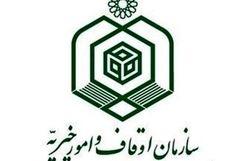 14 پروژه عمرانی در آستان امامزادگان استان قم به بهرهبرداری رسید