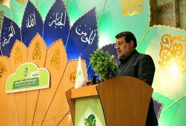 قرآن اصل بنیادین اسلام ناب محمدی است/هرمزگان در بسیاری از زمینه های قرآنی الگو محسوب می شود