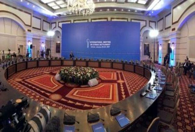 چهار خواسته هیات سوری در مذاکرات آستانه