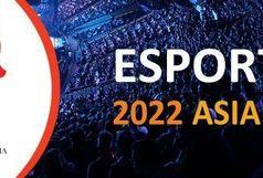ورود ورزش های الکترونیک به بازی های آسیایی