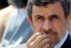 اسناد پرونده تخلفات نفتی دولت نهم و دهم منتشر شد/ محکومیت احمدینژاد به جبران ۴هزار و ۶۰۰ میلیارد تومان