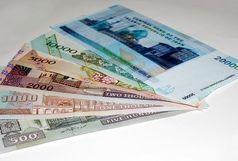 لایحه اصلاح قانون پولی و بانکی کشور تقدیم مجلس شد