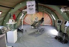 برپایی 2 بیمارستان صحرایی در مرز