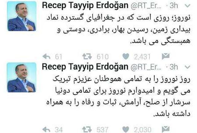 تبریک نوروزی اردوغان به زبان فارسی