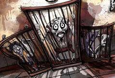 هندیها به یک انیمیشن ایرانی جایزه دادند