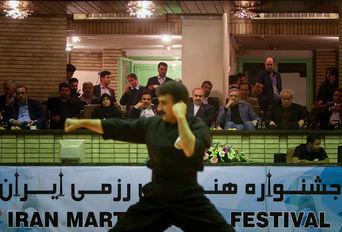افتتاحیه جشنواره هنرهای رزمی