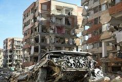 علل فنی تخریب مسکن مهر سرپل ذهاب  / مهم ترین دلایل ریزش ساختمان ها از نظر مهندسان چینی