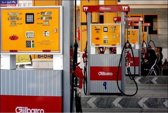مصرف بنزین کشور از مرز ٩٦ میلیون لیتر گذشت