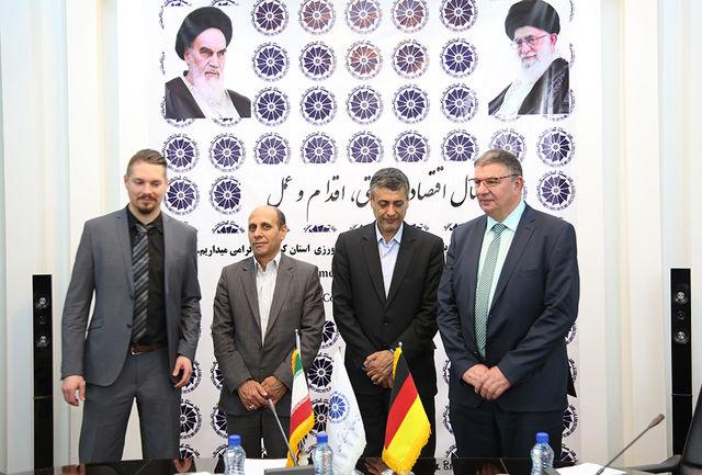زمینه همکاری بین شرکت های آلمان و کرمان مساعد است