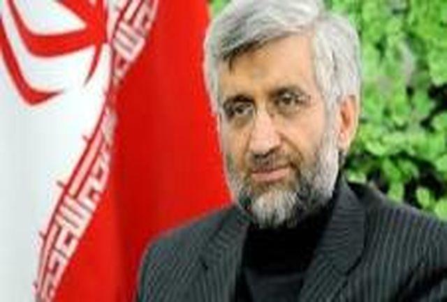 بیانیه انصراف سعید جلیلی از انتخابات