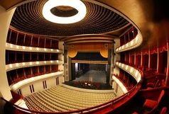 اجرای ارکستری به یاد پروفسور حسابی در تالار رودکی