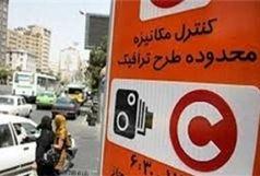 جزئیات اجرای طرح های ویژه ترافیکی در ماه رمضان