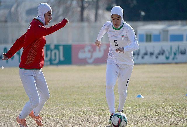 حضور مدرس فیفا در تمرینات تیم های ملی فوتبال بانوان