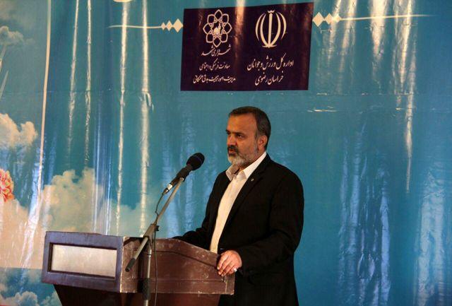 افتتاح خانه ی جوانان استان همزمان با میلاد حضرت علی اکبر (ع)