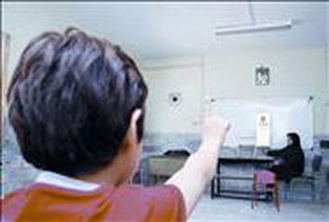 آغاز طرح غربالگری شنوایی در کودکان 3 تا 5 سال