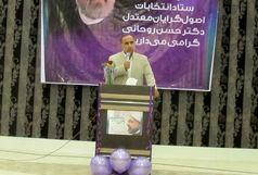 جشن پیروزی روحانی در قزوین برگزار شد