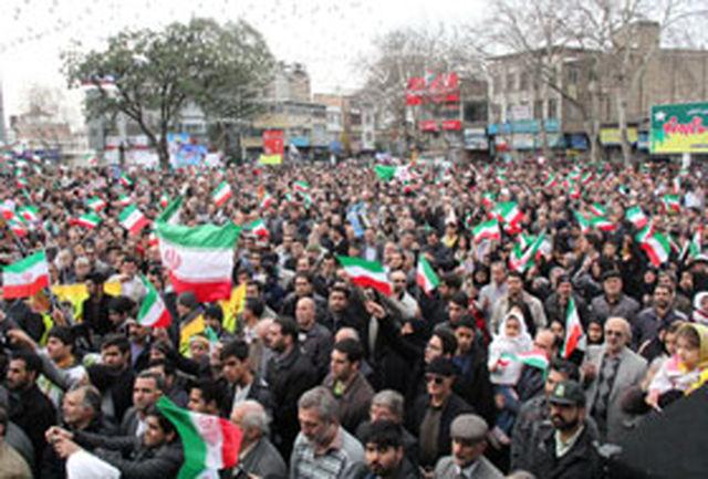 تقدیر شورای هماهنگی تبلیغات اسلامی كشور از مسئولان و مردم مازندران