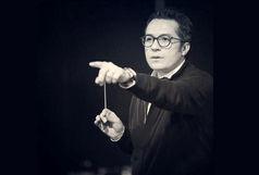 فراخوان ارکستر آکادمیک پایتخت برای جذب نوازنده