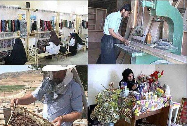 اختصاص 9000 میلیون ریال تسهیلات مشاغل خانگی در  استان چهارمحال و بختیاری
