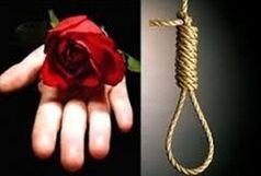 قرآن نجات بخش فرد اعدامی از چوبه دار شد