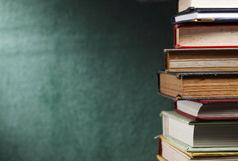 معرفی داوران جشنواره «روستاها و عشایر دوستدار کتاب»