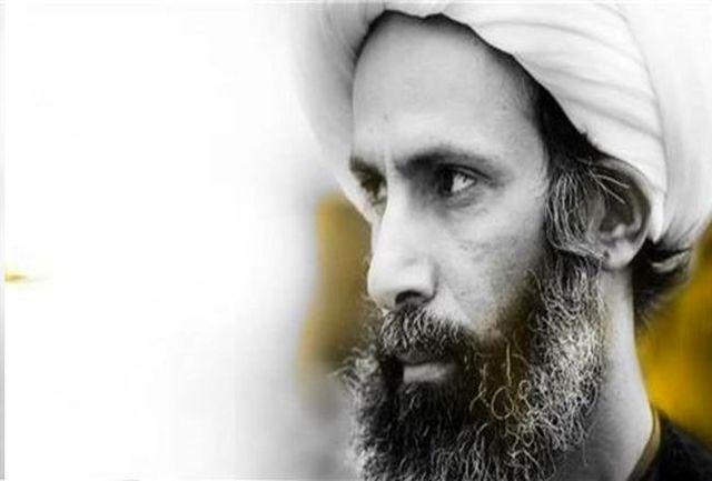 نامه شیخ نمر به مادرش