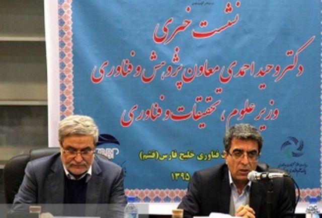 کنفرانس بین المللی پارک های علم و فناوری جهان سال آینده در ایران برگزار می شود