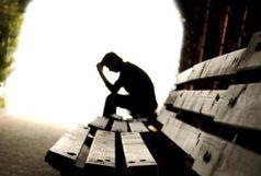 جایگزین های طبیعی برای داروهای ضد افسردگی