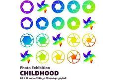 نمایشگاه گروهی عکس «روزگار جوانی» برگزار می شود