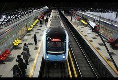 متروی فرودگاه امام خمینی (ره) از 15 فروردین مسافرگیری می کند