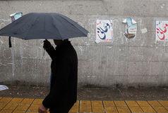 بارش باران در برخی نقاط کشور