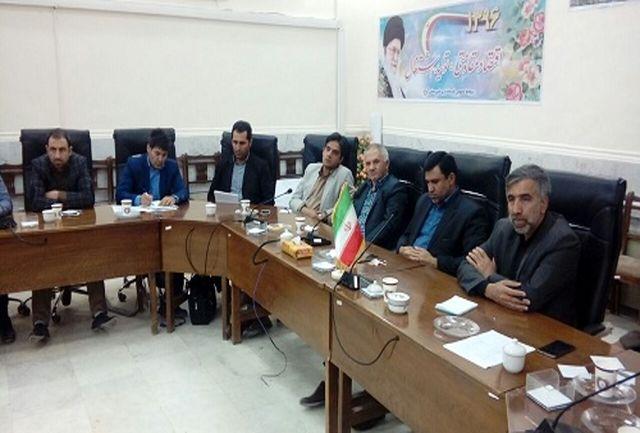 نشست ستاد ساماندهی امور جوانان شهرستان آوج برگزار شد