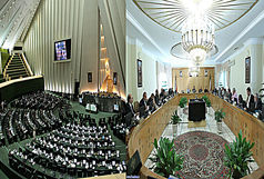 دیدار چهار وزیر با نمایندگان مجلس