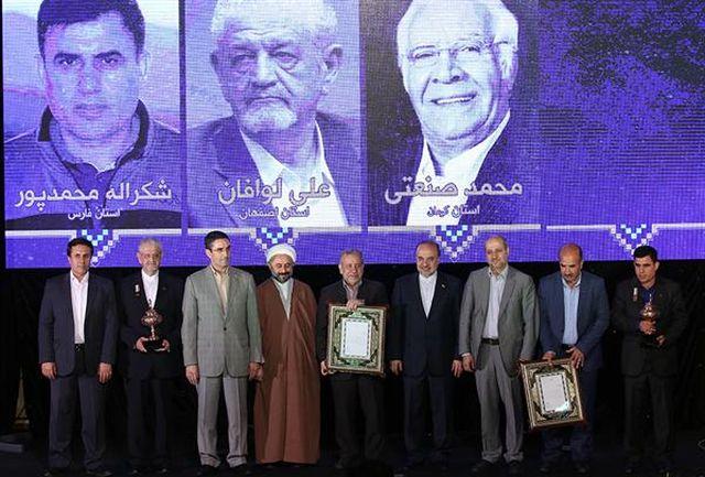 لوح سپاس استان برترین در حوزه ی ورزش به استاندار اصفهان تعلق گرفت