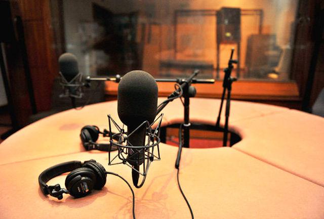 «یادداشتهای یک دوست» به استقبال هفته جدید میرود/ نمایشهای تکقسمتی از رادیو فرهنگ