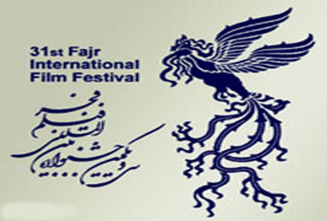173 مستند به دبیرخانه جشنواره فیلم فجر رسید
