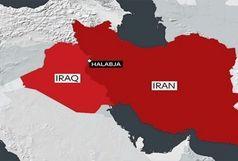 نظر ژاپنی ها درباره زمین لرزه مرز ایران و عراق