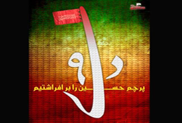 9دی حاصل تفكر دینی مردم ایران بود