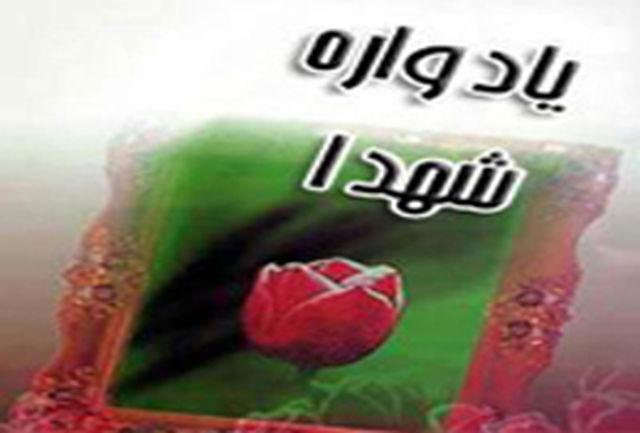 پنجمین یادواره شهدای ورزشکار استان مازندران برگزار شد
