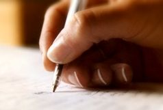 ترجمه رمان کردی در ایران
