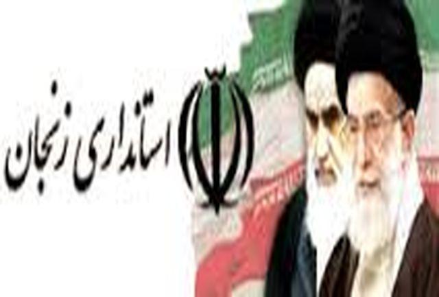 سامانه سامد در زنجان راهاندازی شد