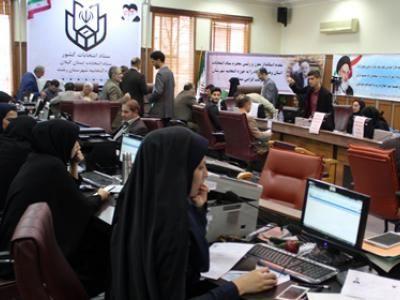 در پایان روز پنجم ثبت نام در مجموع 1306 نفر در شهرستان رشت نام نویسی کرده اند