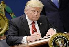زمان استعفای دونالد ترامپ مشخص شد!