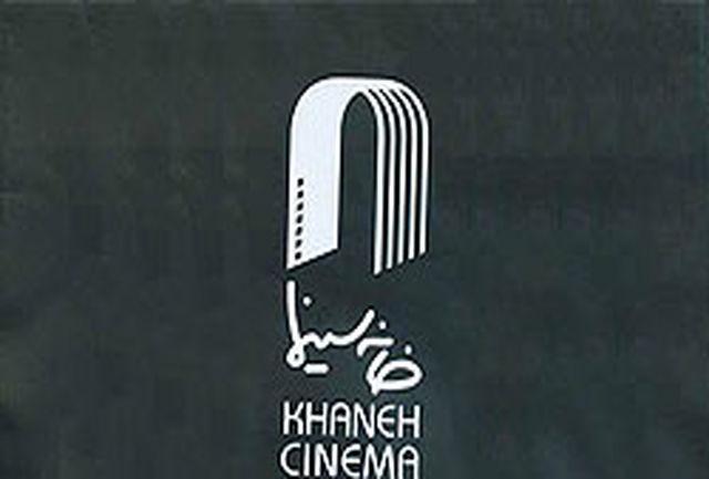 مجمع عمومی انجمن صنفی تدوینگران سینما برگزار شد