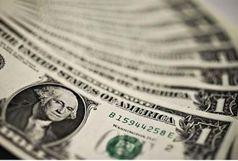 قیمت ارز در بازار 23 آبان