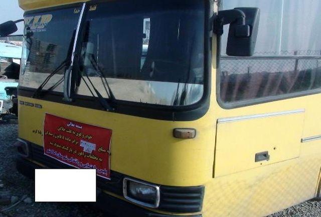 توقیف اتوبوس شهری با بیش از 30 میلیون خلافی